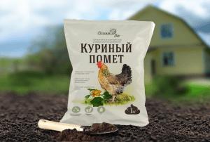 Куриный подарок огороду — помет